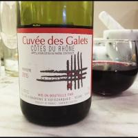 Les Vignerons D'Estézargues 'Cuvée des Galets' Côtes du Rhône 2015